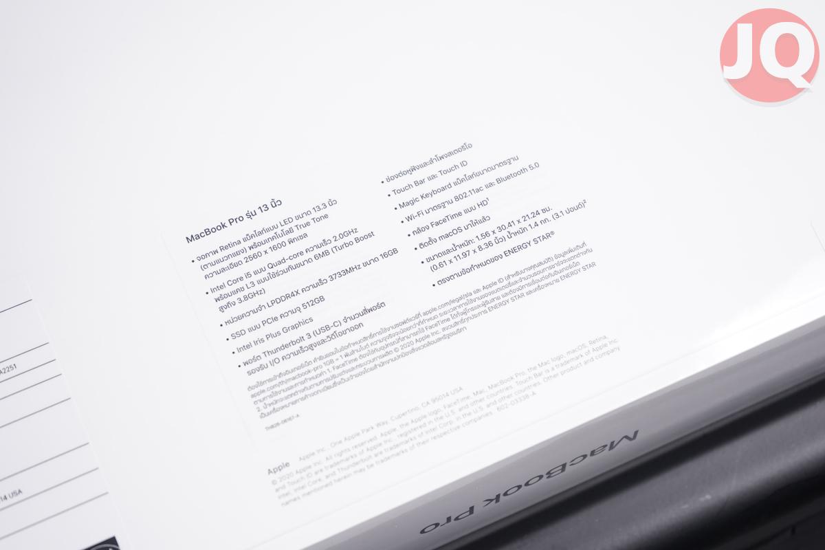 MacBook Pro (13-inch, 2020) Space Grey - JQcomputer